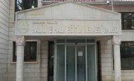 Şanlıurfa Haliliye Halk Eğitim Merkezi Kursları