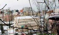 Trabzon Vakfıkebir Halk Eğitim Kursları Adresi
