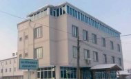 Konya Ereğli Halk Eğitim Merkezi Kursları