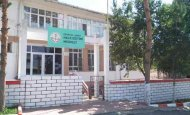 Erzincan Kemah Halk Eğitim Merkezi Hem Kursları
